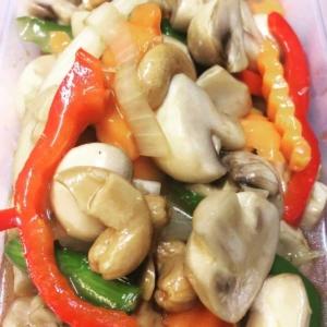 Cashew nuts mushroom